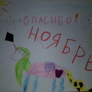 http://savethelife.ru/wp-content/uploads/2017/08/noyabr-2017-300x300.jpg