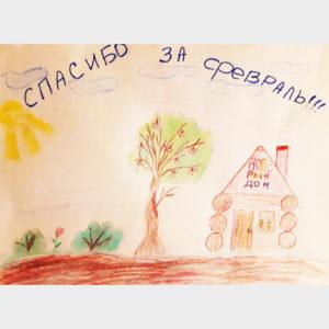 http://savethelife.ru/wp-content/uploads/2018/03/Otchet-publichnyj-yanvar-fevral-2018-1-300x300.jpg