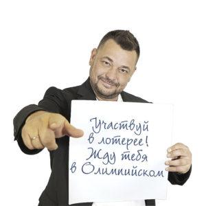 http://savethelife.ru/wp-content/uploads/2018/03/ZHukov.-Rusfond.-Mechta-300x300.jpg