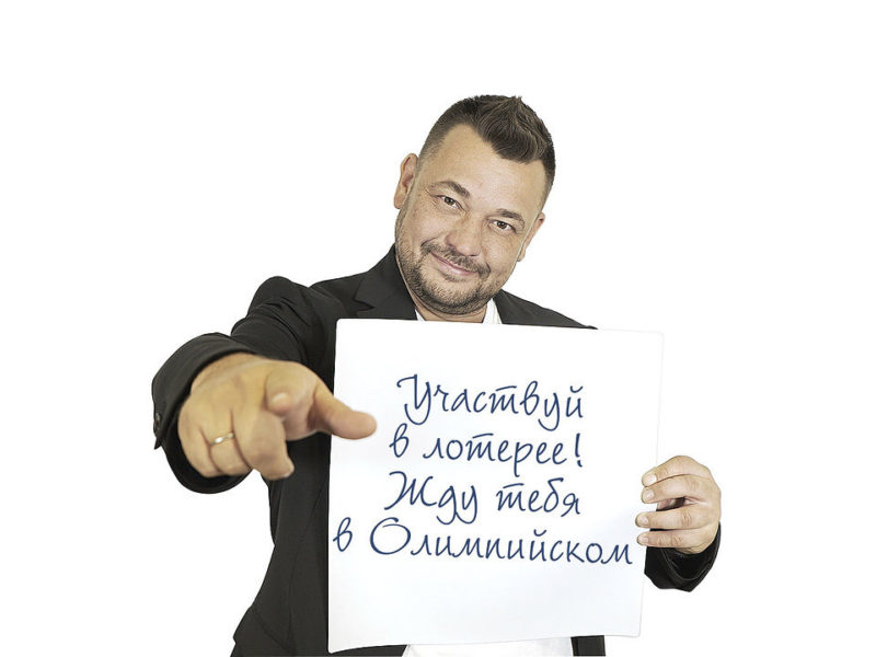 http://savethelife.ru/wp-content/uploads/2018/03/ZHukov.-Rusfond.-Mechta-800x600.jpg