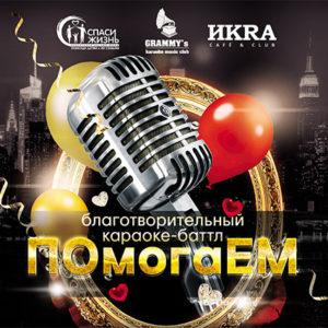 http://savethelife.ru/wp-content/uploads/2018/05/45464664-300x300.jpg