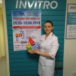 http://savethelife.ru/wp-content/uploads/2018/05/aktsiya-Kamchatka-300x300.jpg