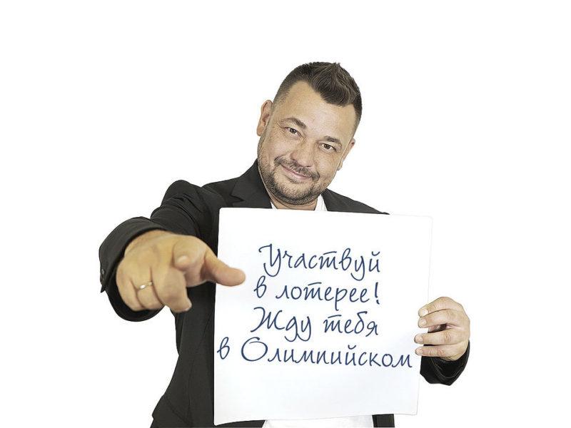 https://savethelife.ru/wp-content/uploads/2018/03/ZHukov.-Rusfond.-Mechta-800x600.jpg