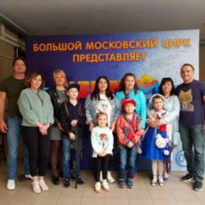 https://savethelife.ru/wp-content/uploads/2018/09/V-gostyah-u-bratev-Zapashnyh-1-300x300.jpg