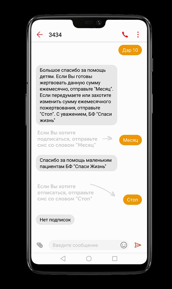 https://savethelife.ru/wp-content/uploads/2018/10/OnePlus_MockUp_ByAmritPalSingh-600x1006.png