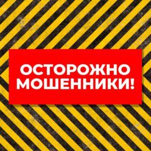 https://savethelife.ru/wp-content/uploads/2019/11/a3vMlOJRFQw-300x300.jpg