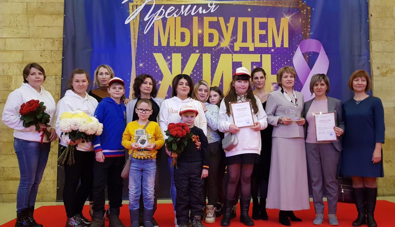 //savethelife.ru/wp-content/uploads/2020/02/56f29283-3edf-4445-972e-222f87500034.jpg